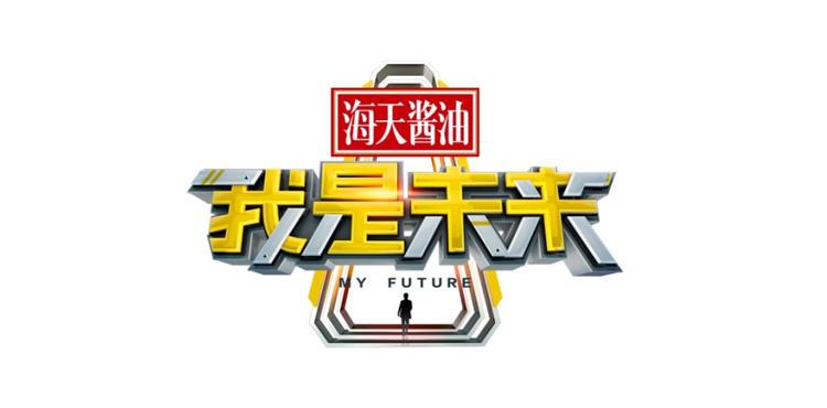 お取引先企業ロゴマーク19
