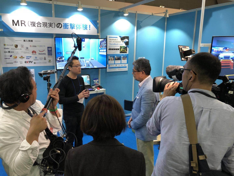 NHKニュース『おはよう日本』の「おはBiz」にてDataMeshの取り組みを放送いただきました