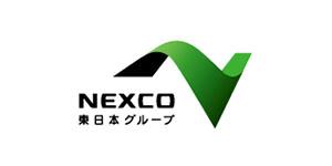 ネクスコ東日本エンジニアリング